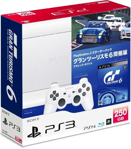 プレイステーション3本体 クラシック・ホワイト(HDD 250GB) スターターパック グランツーリスモ6同梱版