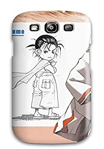 New Premium Sanders Aria Skin Case Cover Excellent Fitted For Galaxy S3