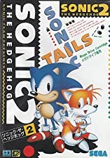 Sonic the Hedgehog 2 [Japan Import]