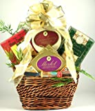 Gift Basket Village Gourmet Sampler Cheese and Sausage Gift Basket
