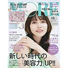 MORE 最新号 サムネイル