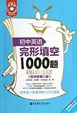 金英語:初中英語完形填空1000題(第3版)(附詳解)