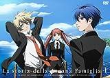 La Storia Della Arcana Famigla - Vol.1 (DVD+CD) [Japan LTD DVD] WFBT-1