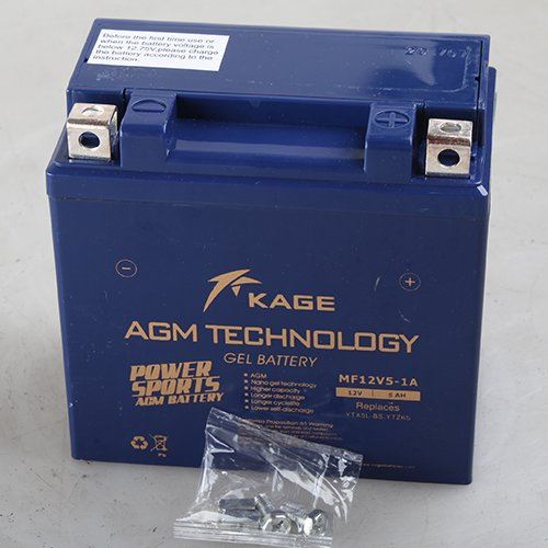 12V 5Ah Nano Silica Gel Battery no Electrolyte Acid for ATVs Dirt Bikes Scooters Go karts by X-PRO (Image #2)