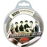 Li-Ning NS95 Ultra-Premium Badminton String - Silver