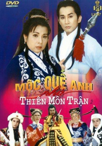 - Cai Luong: Moc Que Anh Pha Thien Mon Tran by Thanh Thanh Tam, Thoai My Kim Tu Long