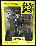 Medicom Toy Corporation Vinyl Collectible Dolls Japanese Figure