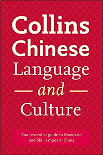 Collins Chinese Language and Culture (Collins Dictionary): Amazon co