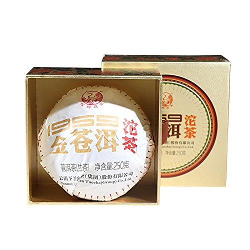 (Pu-erh Tea 2017 Shimonoseki 1959 Golden Cangcha Tea Banzhang Yiwu Pu'er Tea 250g/box 1 box 普洱茶 2017年下关 1959金苍洱沱茶 班章易武 普洱生茶 250克/盒 1盒 puerh tea puer tea)