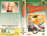 Thunderbirds Collector's Edition - The Mighty Atom/A Day of Disaster [VHS]