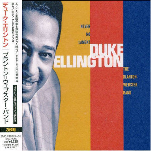 Never No Lament the Blanton-Webster Band by Bmg Japan