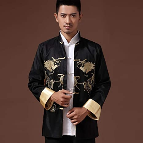 Size XL Brown Silk Kung Fu Jacket