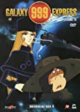 Galaxy Express 999 - La Serie Tv Memorial Box 04 (Eps 87-113) (5 Dvd) [Italian Edition]