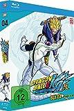 Dragonball Z Kai - Box 4 (Episoden 55-69) (2 Discs) [Blu-ray]