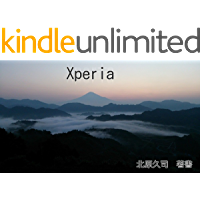 Xperia (Japanese Edition)