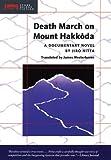 Death March on Mount Hakkoda, Jiro Nitta, 1933330325