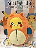 Banpresto Pokemon 36759 Pikachu Sleeping Bag Nebukuro Zipper Pouch - Charizard