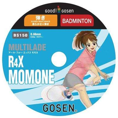 GOSEN(ゴーセン) マルチレイド アールフォーエックス モモネロール240m BS1502W[通販用梱包品] B07DMT3Y4M