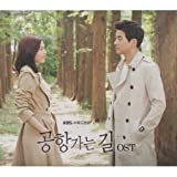 On The Way To The Airport O.S.T 2016 Korea MBC TV Drama OST CD K-POP Sealed