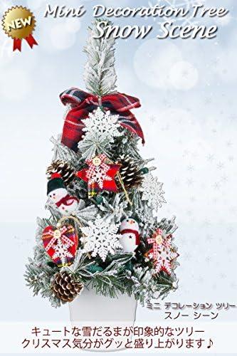 Amazon   東京ローソク クリスマスツリー ミニツリー 50cm ワイド ...