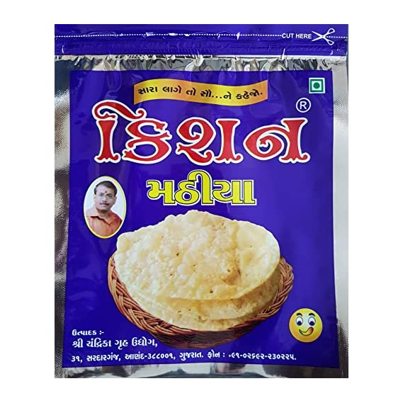 Kishan Papad Shop Mathiya 500 gm