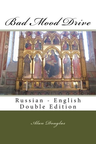 Bad Mood Drive: Russian - English Double Edition pdf