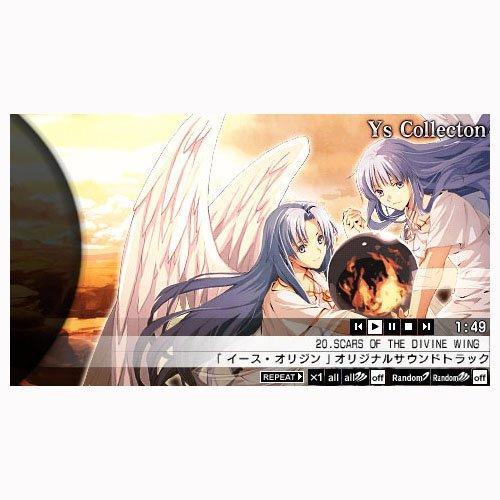 Ys vs. Sora no Kiseki: Alternative Saga [Limited Edition w/Drama CD] [Japan Import]