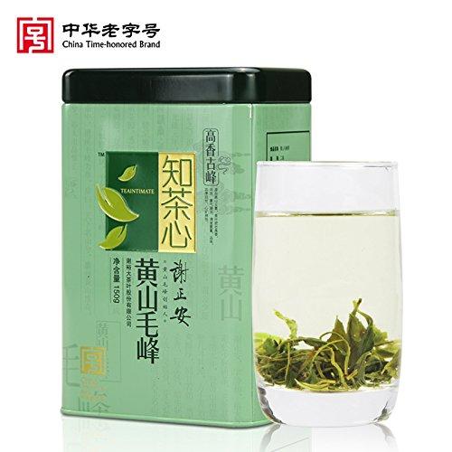 Yuqian Huangshan Maofeng Tea yellow mountain fuzz tip Xieyuda Chinese Green Tea 150g - Huangshan Maofeng Green Tea