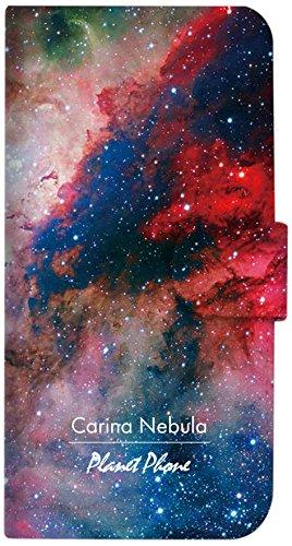 5e9ce98978 Amazon | mitas TONE m17 ケース 手帳型 宇宙 2 竜骨座星雲 (355) SC ...
