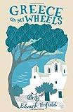 Greece on My Wheels, Edward Enfield, 1849531684