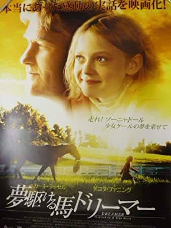 Amazon.co.jp: 映画ポスター「...