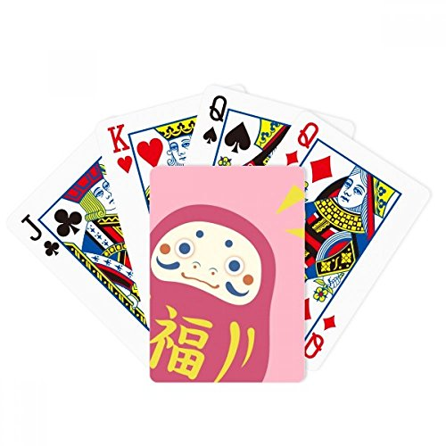 beatChong Japanese Travel Lucky Toy Poker Playing Card Tabletop Board Game Gift by beatChong