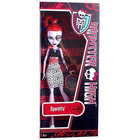 Monster High Operetta 2012 -