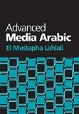 Advanced Media Arabic (Arabic Edition)