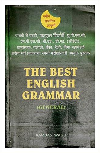 Buy The Best English Grammar (Marathi) Book Online at Low