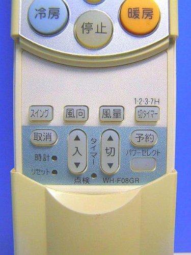東芝 エアコンリモコン WH-F08GR