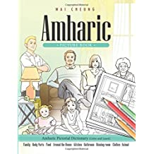 Amharic Picture Book: Amharic Pictorial Dictionary (Color and Learn)