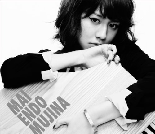 Mai Endo - Mujina (Type C) [Japan CD] AVCH-78059