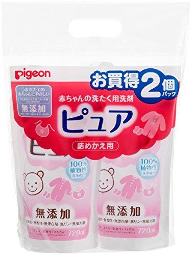 ピジョン 赤ちゃんの洗たく用洗剤 ピュア 詰めかえ用 720ml×2個パック
