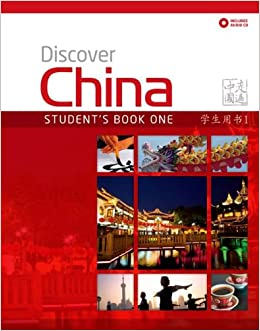 Discover China Student Book One (Discover China Chinese