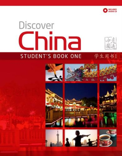 Discover China Level 1 Student's Book And CD Pack