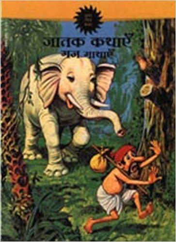 Jataka Tales-Elephant Stories (Hindi) ( Amar Chitra Katha Comics ...