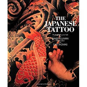 The Japanese Tattoo D. M. Thomas, Sandi Fellman