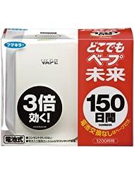 日亚:日亚好价,FUMAKIRA VAPE 3倍效果 电子家用蒸汽式驱蚊器