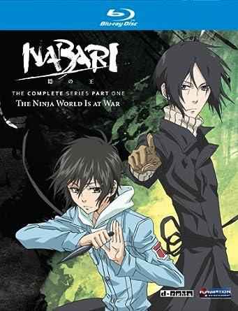 Nabari No Ou: Complete Series Part 1 [USA] [Blu-ray]: Amazon ...