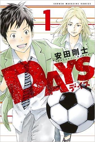 マガジン発の熱くて泣けるサッカー漫画『DAYS』が7月アニメ開始!