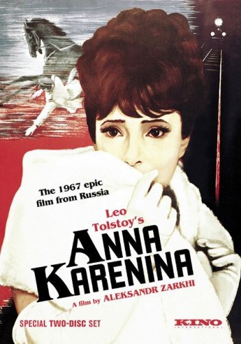 Anna Karenina (1967) (Anna Karenina Dvd)