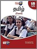 Tamil Class 10 CBSE (2019-20)