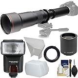 nikon 5300 flash diffuser - Vivitar 650-1300mm f/8-16 Telephoto Lens (Black) (T Mount) & 2x Teleconverter (=2600mm) + Flash + 2 Diffusers Kit for Nikon Digital SLR Camera