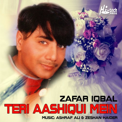 Main Ne Payal Jo Chankai (Zafar Iqbal) Archives
